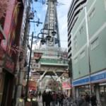 大阪のシンボル通天閣
