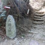 南北朝時代の激戦地千早赤坂城跡。